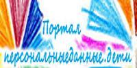 pddeti7