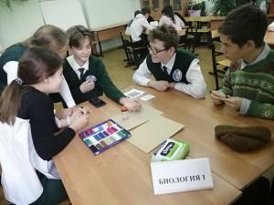 участие в районном конкурсе Битва за науку