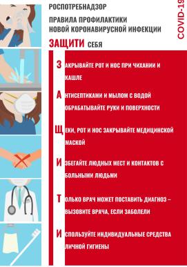 плакат 1
