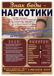 imgonline-com-ua-CompressBySize-EiE2AX6vOI
