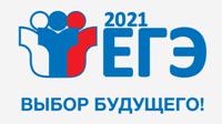 ege2021gb